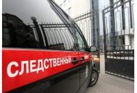 Картинка- Иркутск: Свидетель алиби подозреваемого в насилии над несовершеннолетней дал показания в СК
